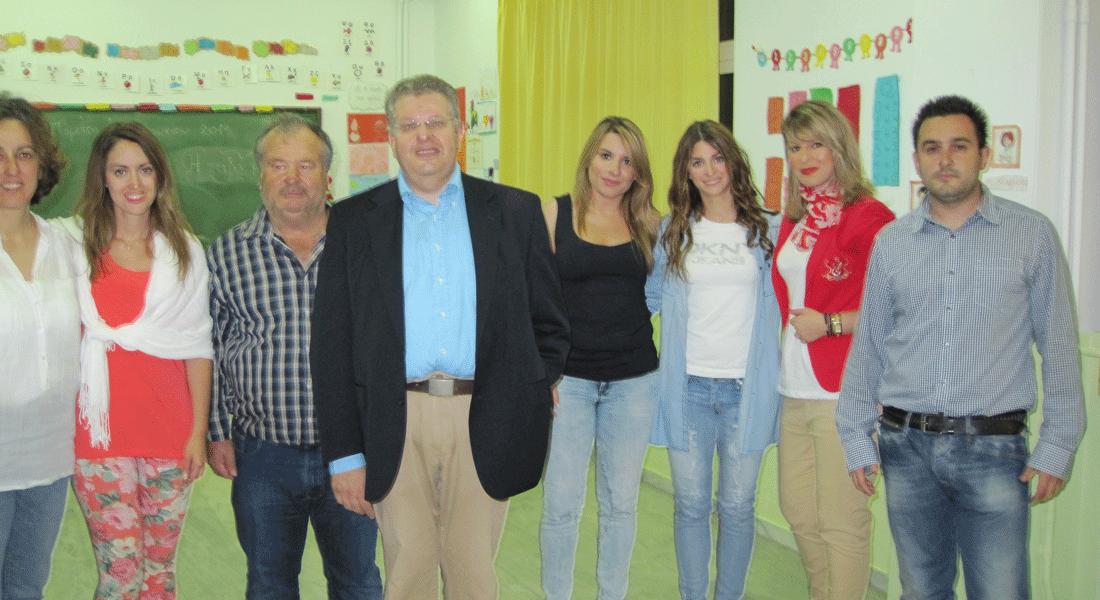 Οι μαθητές του Πισσώνα είχαν διπλή γιορτή